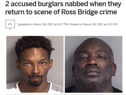 Arrested Burglars